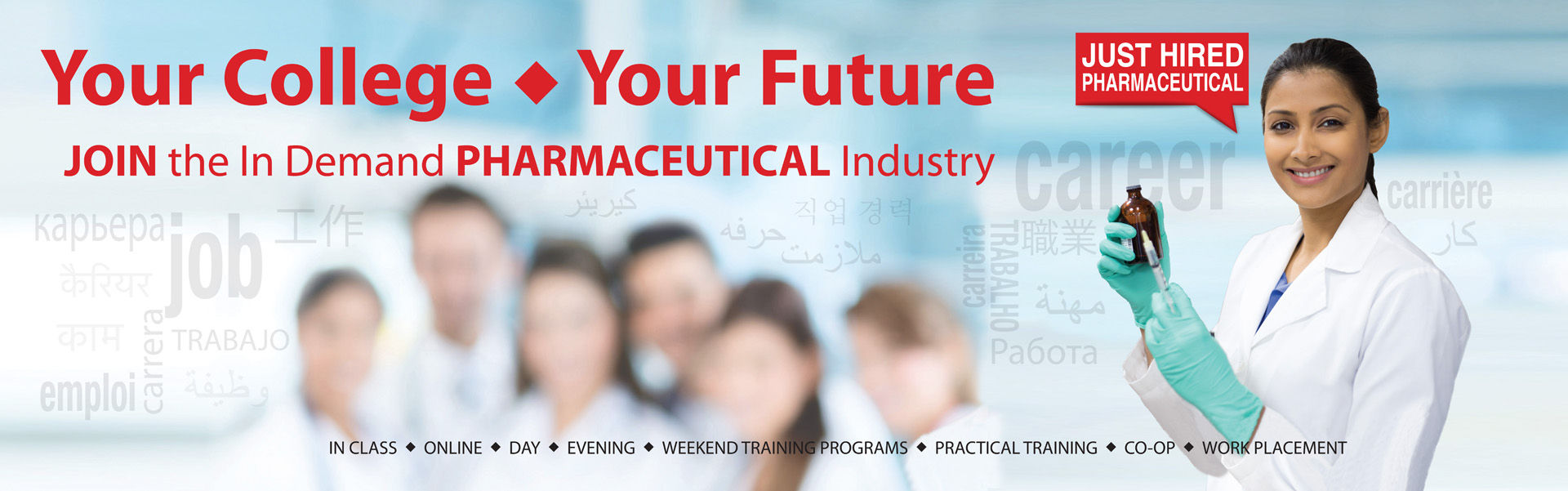 Your college pharmaceutical 2